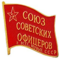 cco_cccp