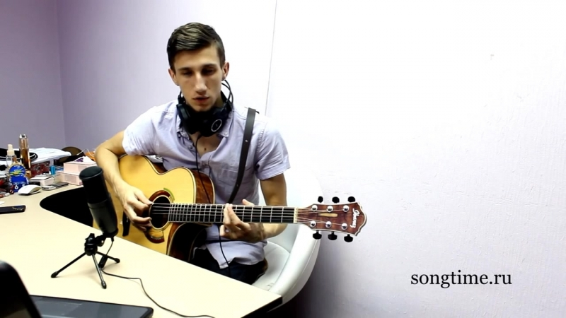 Как играть на гитаре песню гр. Кино - Спокойная ночь.mp4