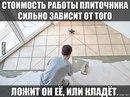 Фото Сергея Садовца №3