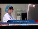 Стоп ВИЧ/СПИД: крымчанам расскажут о профилактике ВИЧ-инфекции