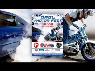 OREL MOTOR FEST