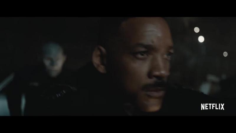 Яркость с Уилл Смитом - Трейлер 2017 (фантастика)