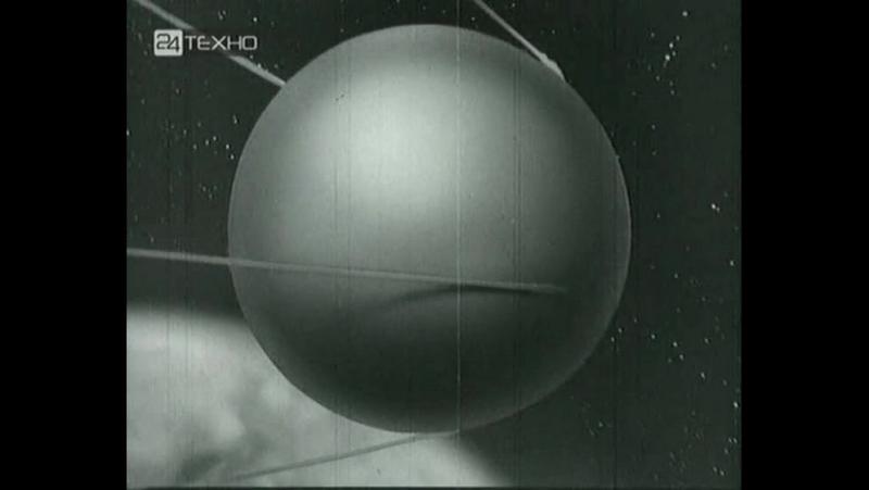 д/ф Первые Советские спутники Земли (1958)