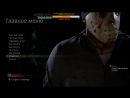 Friday the 13th: The Game   НОЧНЫЕ КАТОЧКИ   ПОД ПИВКО EDITION   Restream: YouTube \ Twitch \ VK