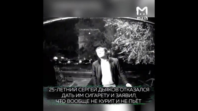 В Тольятти гопники избили парня, ккоторый не дал им сигарету