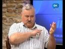 Захват власти Андроповым и передача её Горбачеву Предистория ГКЧП