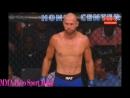 -----+++++Робби Лоуэр-Дональд Серроне+++++-----от группы MMA Hero Sport Music
