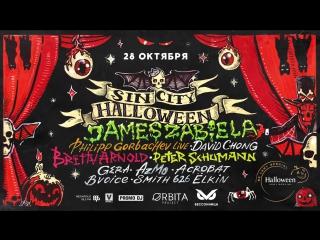 Sin City Halloween 28.10 @ Бессонница