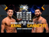 UFC FIGHT NIGHT ST. LOUIS Kyung Ho Kang vs. Guido Cannetti
