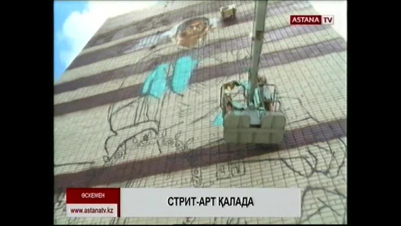 Өскемендегі 9 қабатты үйдің қабырғасында атақты спортшы Талғат Жайлауовтың портреті пайда болады