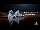 PEAK (Tony Parker TP9 II Commercial 2015)