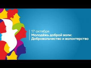 Всемирный фестиваль молодежи и студентов: день 2