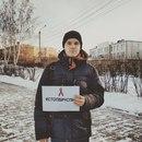 Дмитрий Кононов фото #13