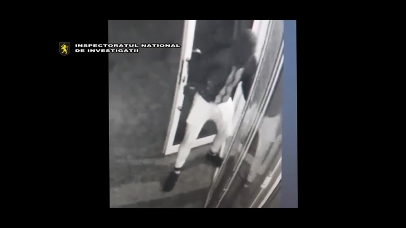 Четырех преступников разыскивают за кражи из банкоматов
