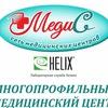 МедиС в Кировске (сеть медицинских центров в ЛО)