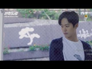 Промо-видео про Квон Чжэ Хуна (Гон Мён) дорама «Любовь Бён Хёка».