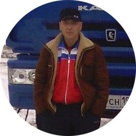 Сергей Глазырин - ШАМАН