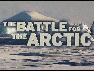Битва за Арктику / ბრძოლა არქტიკისთვის (2009)
