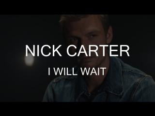 Nick Carter – I Will Wait