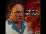 КОЛЕСО ЧУДЕС   Джеймс Белуши   В кино с 8 февраля