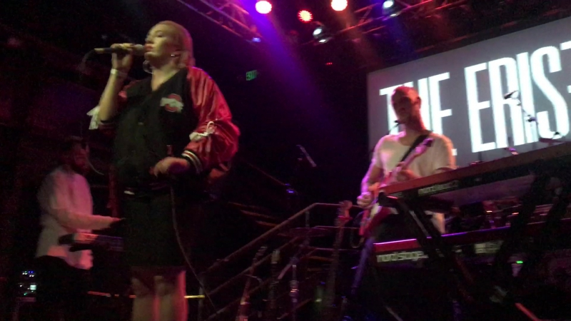 The Erised concert, DNA Lounge, San Francisco (12.01.17)-7