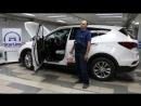 Установка сигнализации A93 дополнительные возможности для Hyundai SantaFe в Фирменном Центре StarLine Тольятти