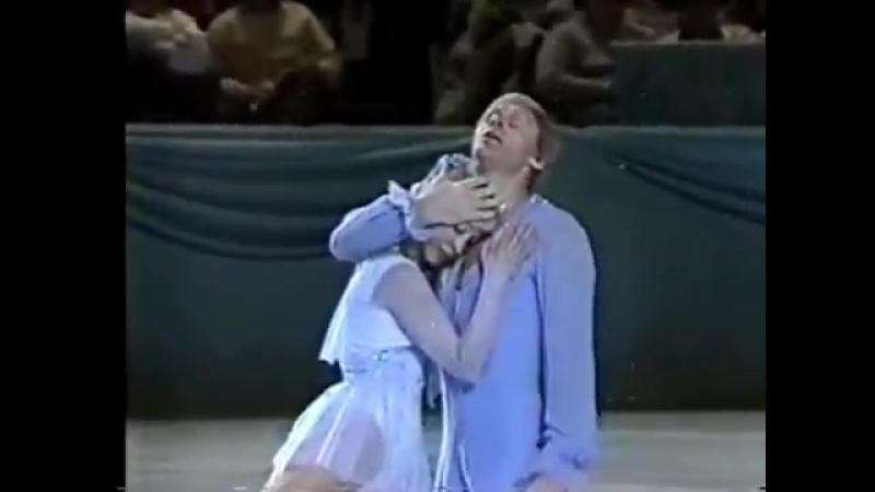 Ф. Шопен. Ноктюрн. Л. Белоусова - О. Протопопов - 1985