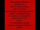 Антитеррор непобедим(черновая версия от 6.05.2017)