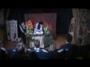 Спектакль Торт для Дракона Le gateaux du Dragon