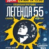 24 марта - Лучшие песни группы КИНО с оркестром