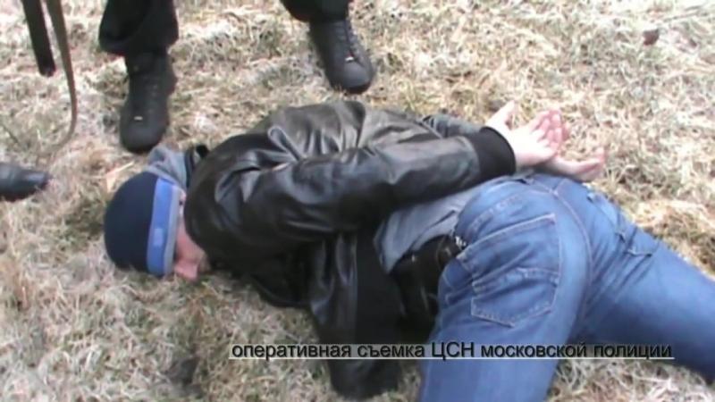 Задержание вооружённой банды из Чечни Работает СОБР оперативная съёмка