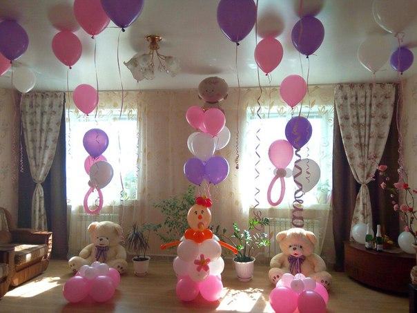 Агентство праздников «HOLIDAY» (ХОЛИДЭЙ) ПРАЗДНИК