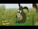 винни пух kino remix любимый размер пародия 2017 мультфильмы смешные приколы подборка девушка купальник ослик вини пух