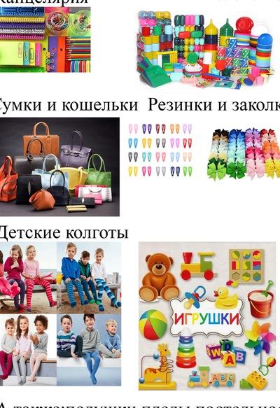 Ника Εфимова