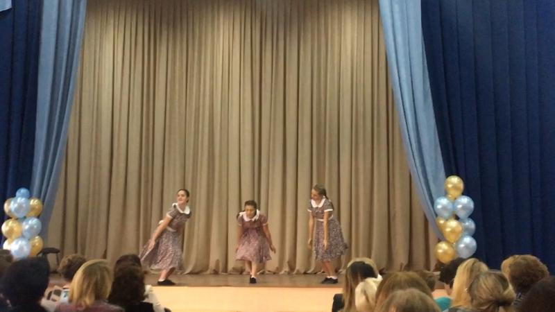 Стилизованный танец «А он мне нравиться» (трио Чадаевы и Прокошева В.)