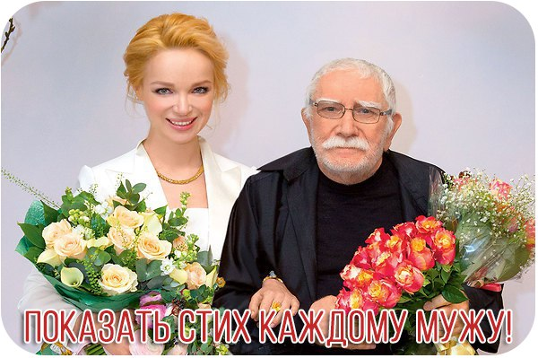 https://pp.userapi.com/c841636/v841636888/498f0/LPXH-BivMQI.jpg