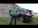 Тест драйв Nissan Xtrail легкое бездорожье