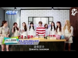 [рус.саб] 170605 MTV Idols of Asia Lovelyz Interview