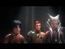 Звездные войны повстанцы. Асока рассказывает оМалакорском храме.