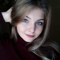 Анастасия Андрусенко