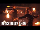 Фаер шоу Black Blues | Ростов-на-Дону | GOF show