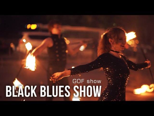 Фаер шоу Black Blues   Ростов-на-Дону   GOF show