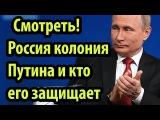 УХ!!! Как живёт Россия в современном мире