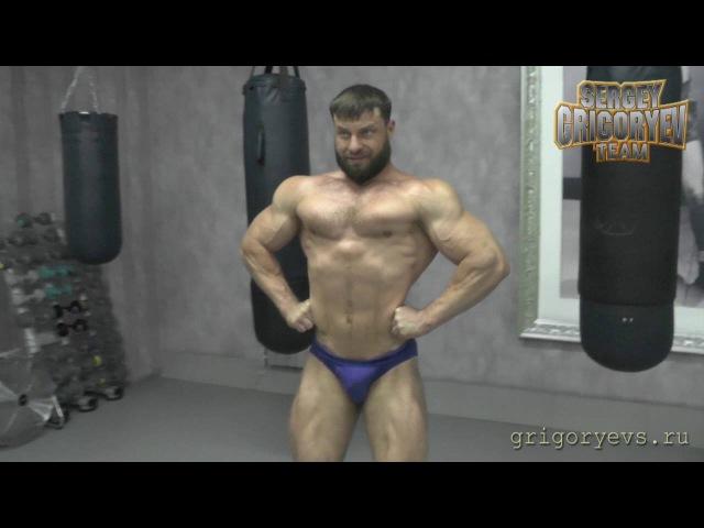 Павел Коношевич подготовка к соревнованиям по бодибилдингу на осень 2016 часть 2