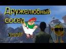 Война в Чернорусии Дружелюбный сосед (Dayz SA) 0.62