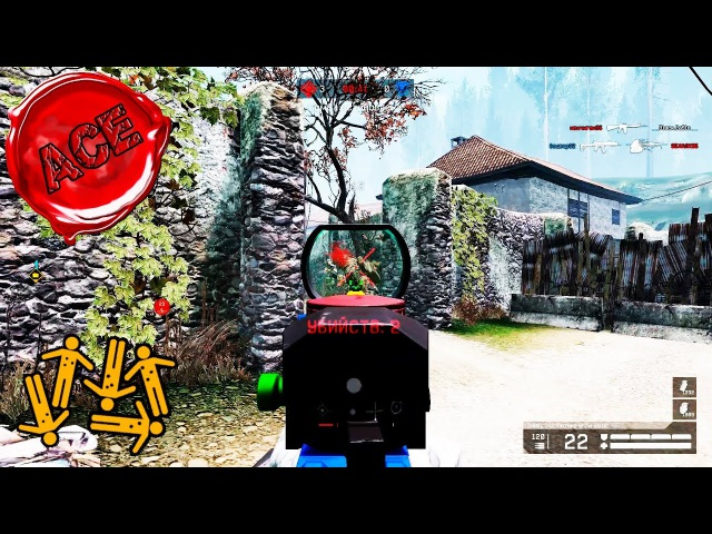 Warface - ACE | IMBEL IA2 | 11