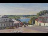 Владимир ТРОШИН - Синяя река России