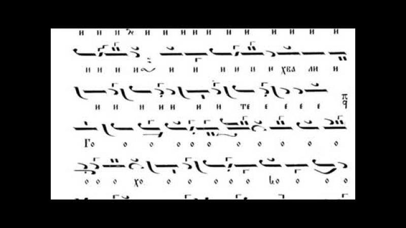 Неделен причастен - Хвалите - глас 1 / Йоан Протопсалт
