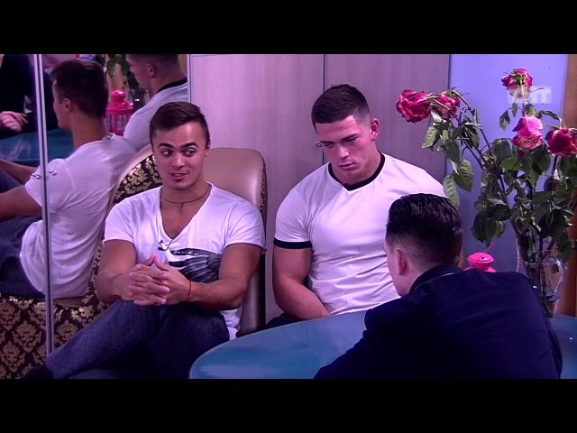 Дом 2 Проблема Лёши и Ромы из сериала Дом 2 Lite смотреть бесплатно видео онлайн