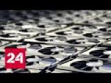 Строители финансовых пирамид переходят на криптовалюты - Россия 24